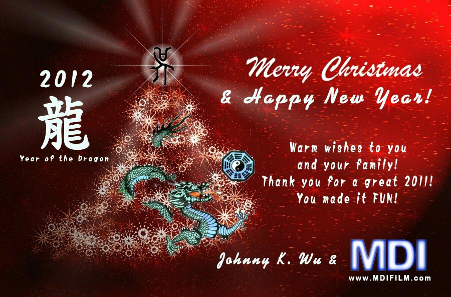 2011-MDI-christmas-cards - Media Design Imaging